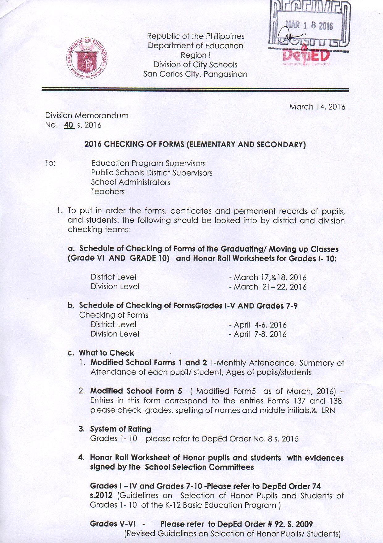 Division Memorandum No  40, s 2016 – Schools Division Office
